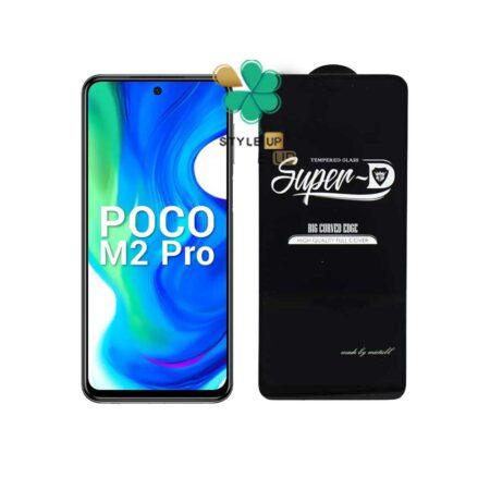 خرید گلس گوشی شیائومی Xiaomi Poco M2 Pro تمام صفحه Super D