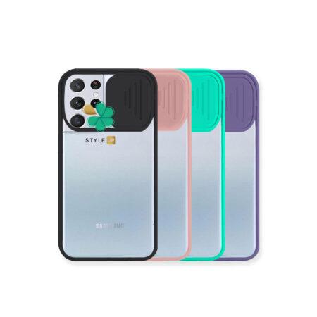 خرید قاب پشت طلق گوشی سامسونگ Galaxy S21 Ultra مدل محافظ لنزدار کشویی