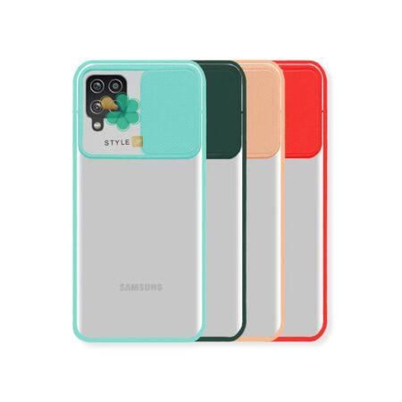 خرید قاب گوشی سامسونگ Galaxy A22 4G مدل پشت مات کم شیلد رنگی