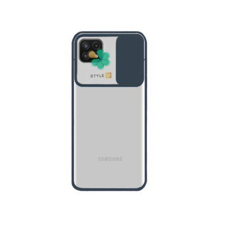 خرید قاب گوشی سامسونگ Galaxy A22 5G مدل پشت مات کم شیلد رنگی