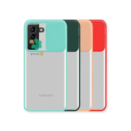 خرید قاب گوشی سامسونگ Galaxy S21 Plus مدل پشت مات کم شیلد رنگی