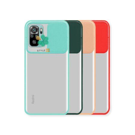 خرید قاب گوشی شیائومی Redmi Note 10 مدل پشت مات کم شیلد رنگی