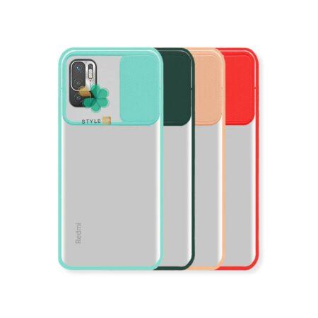 خرید قاب گوشی شیائومی Redmi Note 10 5G مدل پشت مات کم شیلد رنگی
