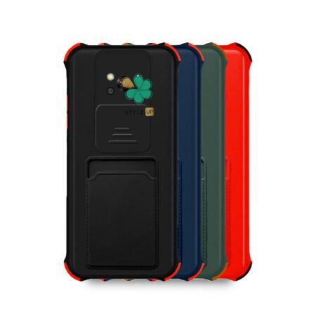 خرید قاب گوشی شیائومی Xiaomi Poco X3 مدل کم شیلد جاکارت دار
