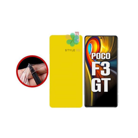 خرید محافظ صفحه نانو گوشی شیائومی Xiaomi Poco F3 GT