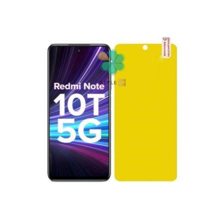 قیمت محافظ صفحه نانو گوشی شیائومی Xiaomi Redmi Note 10T 5G