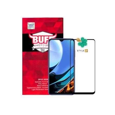 خرید گلس محافظ صفحه گوشی شیائومی Xiaomi Redmi 9A مدل Buff 5D