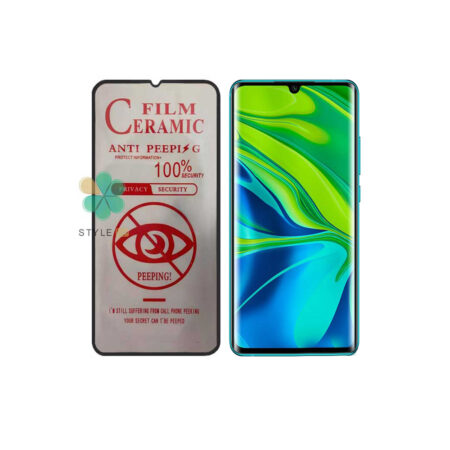 خرید گلس سرامیک پرایوسی گوشی شیائومی Xiaomi Mi CC9 Pro