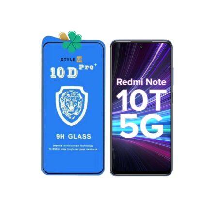 خرید گلس تمام صفحه گوشی شیائومی Xiaomi Redmi Note 10T 5G مدل 10D Pro