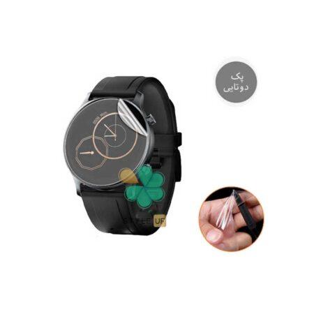 قیمت پک دوتایی محافظ صفحه نانو ساعت شیائومی Xiaomi Haylou RS3 LS04
