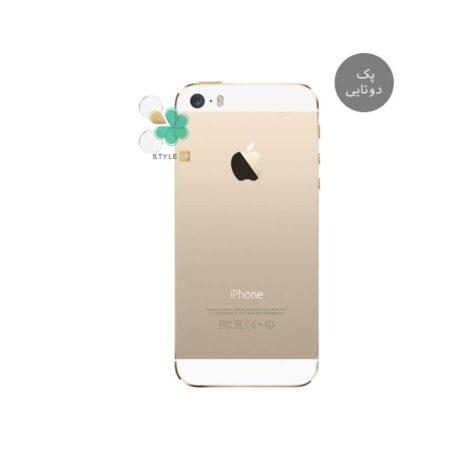 خرید پک دوتایی محافظ لنز نانو سرامیک گوشی اپل iPhone 5 / 5s / SE