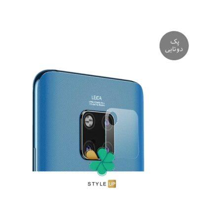 خرید پک دوتایی محافظ لنز نانو سرامیک گوشی هواوی Huawei Mate 20 X