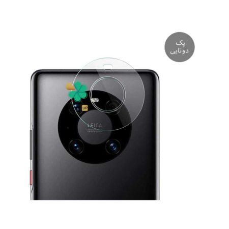خرید پک دوتایی محافظ لنز نانو سرامیک گوشی هواوی Huawei Mate 40