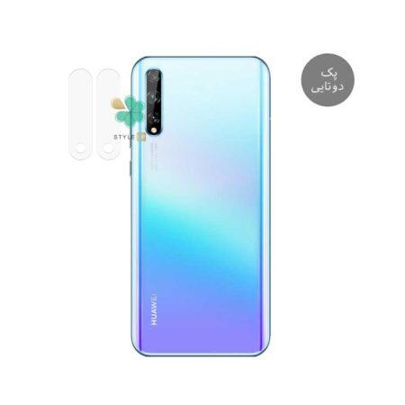 خرید پک دوتایی محافظ لنز نانو سرامیک گوشی هواوی Huawei P Smart S