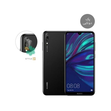 خرید پک دوتایی محافظ لنز نانو سرامیک گوشی هواوی Huawei Y7 Pro 2019