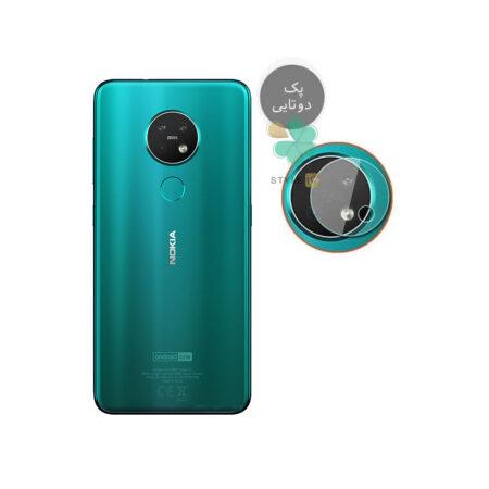 خرید پک دوتایی محافظ لنز نانو سرامیک گوشی نوکیا Nokia 7.2