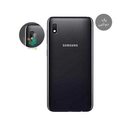 خرید پک دوتایی محافظ لنز نانو سرامیک گوشی سامسونگ Samsung A10