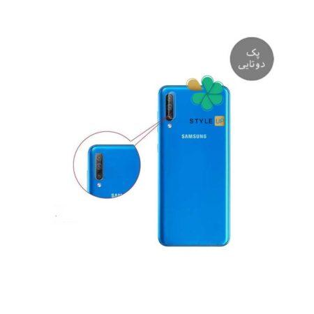 خرید پک دوتایی محافظ لنز نانو سرامیک گوشی سامسونگ Galaxy A30s / A50s