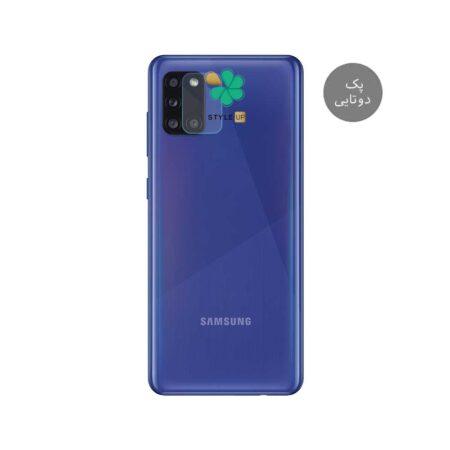 خرید پک دوتایی محافظ لنز نانو سرامیک گوشی سامسونگ Samsung A31