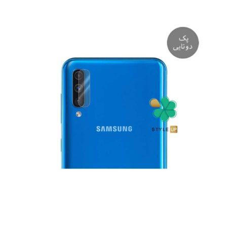 خرید پک دوتایی محافظ لنز نانو سرامیک گوشی سامسونگ Samsung Galaxy A70s