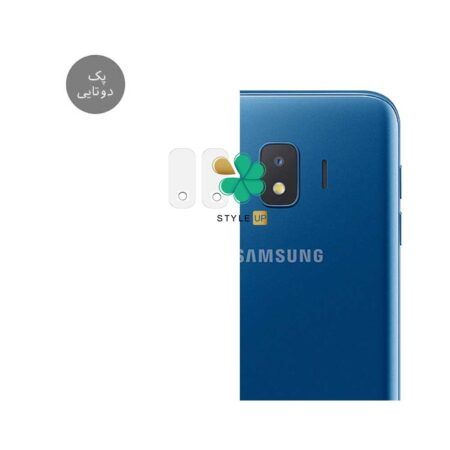 خرید پک دوتایی محافظ لنز نانو سرامیک گوشی سامسونگ Samsung J2 Core 2020