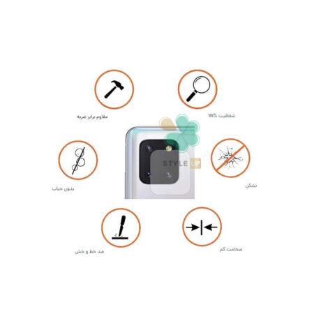 خرید پک دوتایی محافظ لنز نانو سرامیک گوشی سامسونگ Note 10 Lite / A81