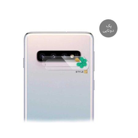 خرید پک دوتایی محافظ لنز نانو سرامیک گوشی سامسونگ Samsung S10 5G