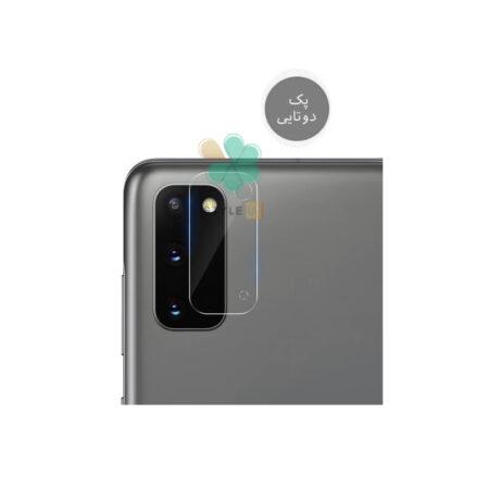 خرید پک دوتایی محافظ لنز نانو سرامیک گوشی سامسونگ Samsung S20