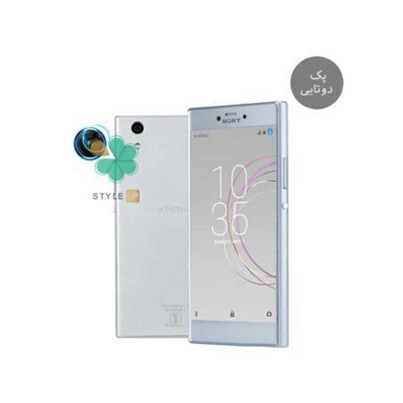 خرید پک دوتایی محافظ لنز نانو سرامیک گوشی سونی Sony Xperia R1