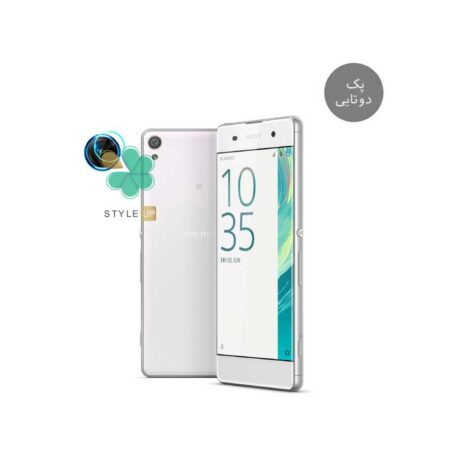قیمت پک دوتایی محافظ لنز نانو سرامیک گوشی سونی Sony Xperia X