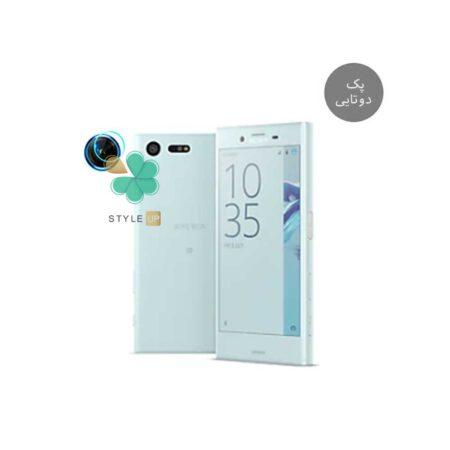قیمت پک دوتایی محافظ لنز نانو سرامیک گوشی سونی Sony Xperia X Compact