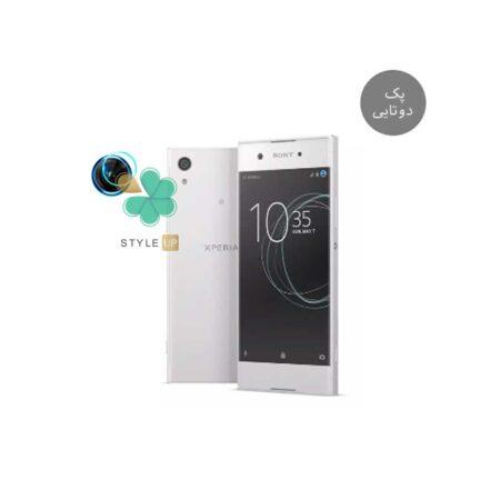 خرید پک دوتایی محافظ لنز نانو سرامیک گوشی سونی Sony Xperia XA1