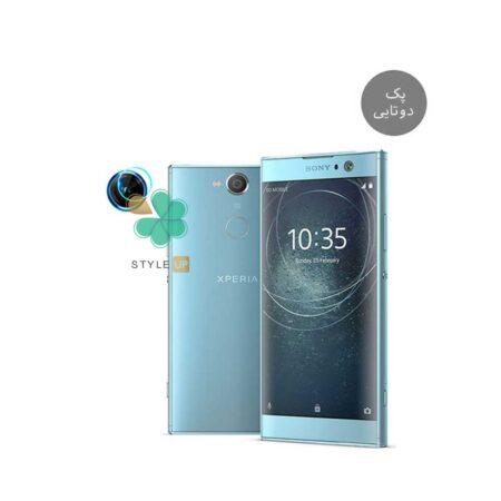 قیمت پک دوتایی محافظ لنز نانو سرامیک گوشی سونی Sony Xperia XA2