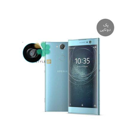 قیمت پک دوتایی محافظ لنز نانو سرامیک گوشی سونی Sony Xperia XA2 Plus