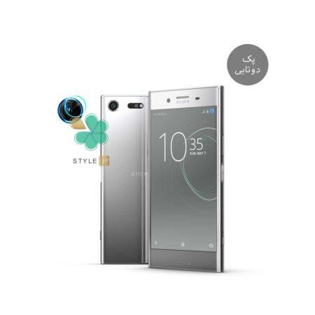قیمت پک دوتایی محافظ لنز نانو سرامیک گوشی سونی Sony Xperia XZ Premium