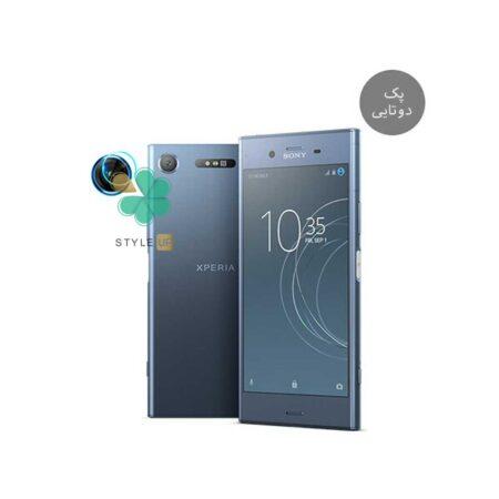 قیمت پک دوتایی محافظ لنز نانو سرامیک گوشی سونی Sony Xperia XZ1