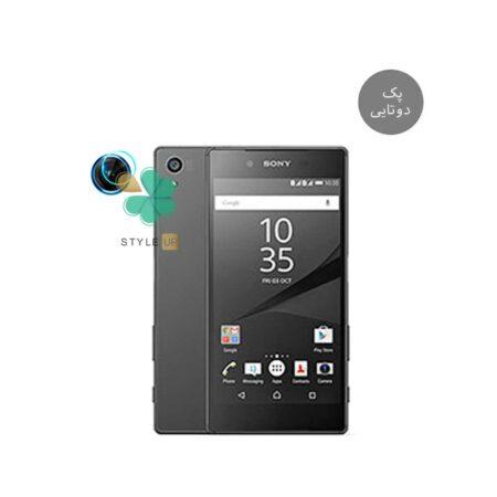 قیمت پک دوتایی محافظ لنز نانو سرامیک گوشی سونی Sony Xperia Z5