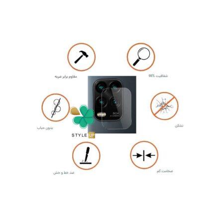 خرید پک دوتایی محافظ لنز نانو سرامیک گوشی شیائومی Xiaomi Mi 10 Youth 5G