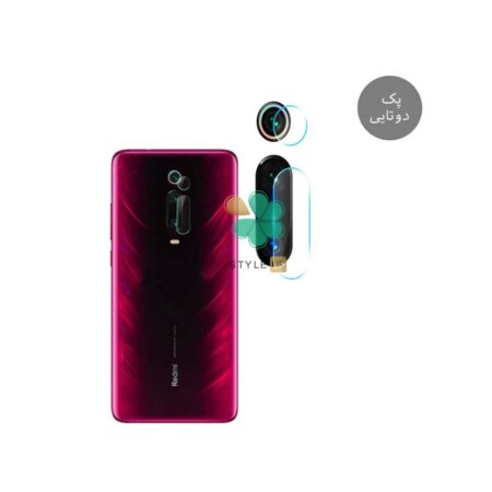 خرید پک دوتایی محافظ لنز نانو سرامیک گوشی شیائومی Xiaomi Mi 9T