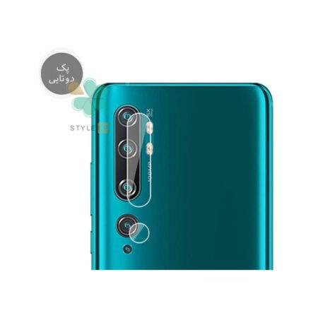 خرید پک دوتایی محافظ لنز نانو سرامیک گوشی شیائومی Mi Note 10 Pro