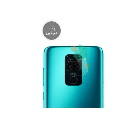 خرید پک دوتایی محافظ لنز نانو سرامیک گوشی شیائومی Redmi 10X 4G