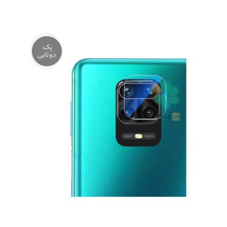 خرید پک دوتایی محافظ لنز نانو سرامیک گوشی شیائومی Redmi 10X Pro 5G
