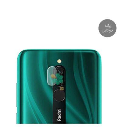 خرید پک دوتایی محافظ لنز نانو سرامیک گوشی شیائومی Xiaomi Redmi 8
