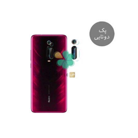 قیمت پک دوتایی محافظ لنز نانو سرامیک گوشی شیائومی Xiaomi Redmi K20