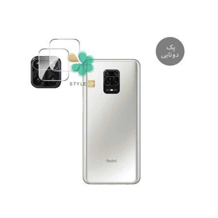 قیمت پک دوتایی محافظ لنز نانو سرامیک گوشی شیائومی Redmi Note 9 Pro Max