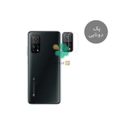 قیمت پک دوتایی محافظ لنز نانو سرامیک گوشی شیائومی Xiaomi Redmi k30s