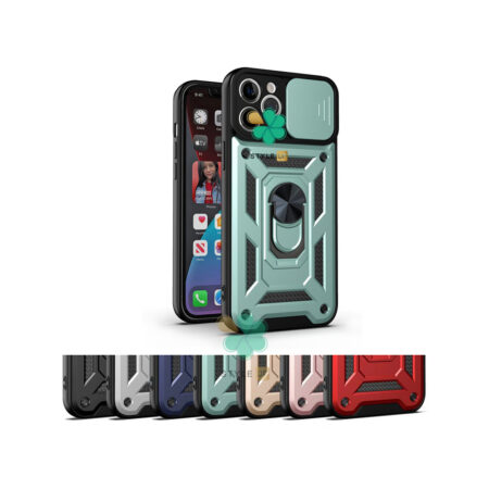 خرید قاب آنتی شوک گوشی اپل iPhone 12 Pro Max مدل Knight's Shadow