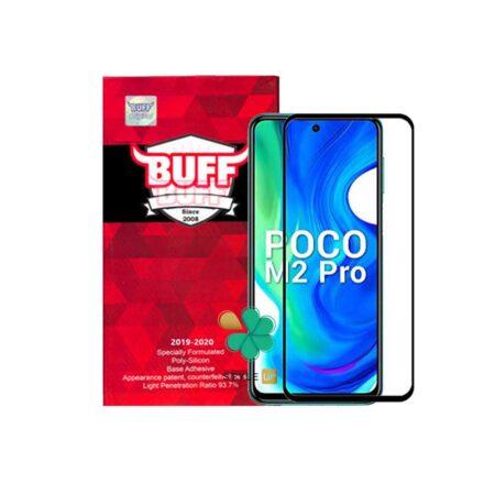 خرید گلس محافظ صفحه گوشی شیائومی Xiaomi Poco M2 Pro مدل Buff 5D