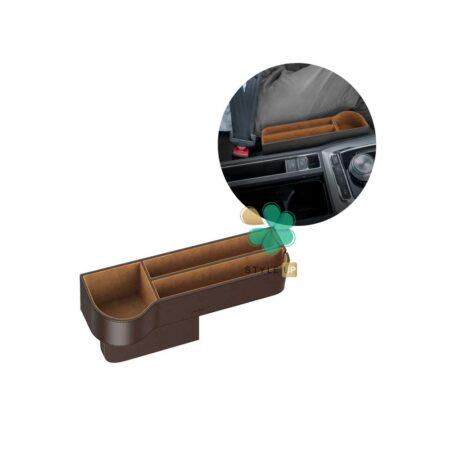 قیمت جعبه نظم دهنده داخل خودرو بیسوسBaseus Elegant Car Storage Box