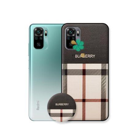 خرید قاب گوشی شیائومی Xiaomi Redmi Note 10 طرح Burberry